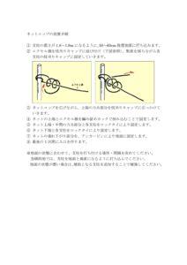 pdf-netcopのサムネイル